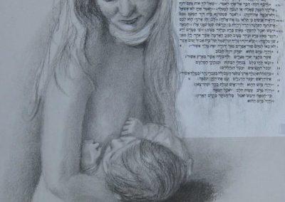 Helene Gritsch  Dio che si fa uomo, un immortale che diventa mortale, 2010